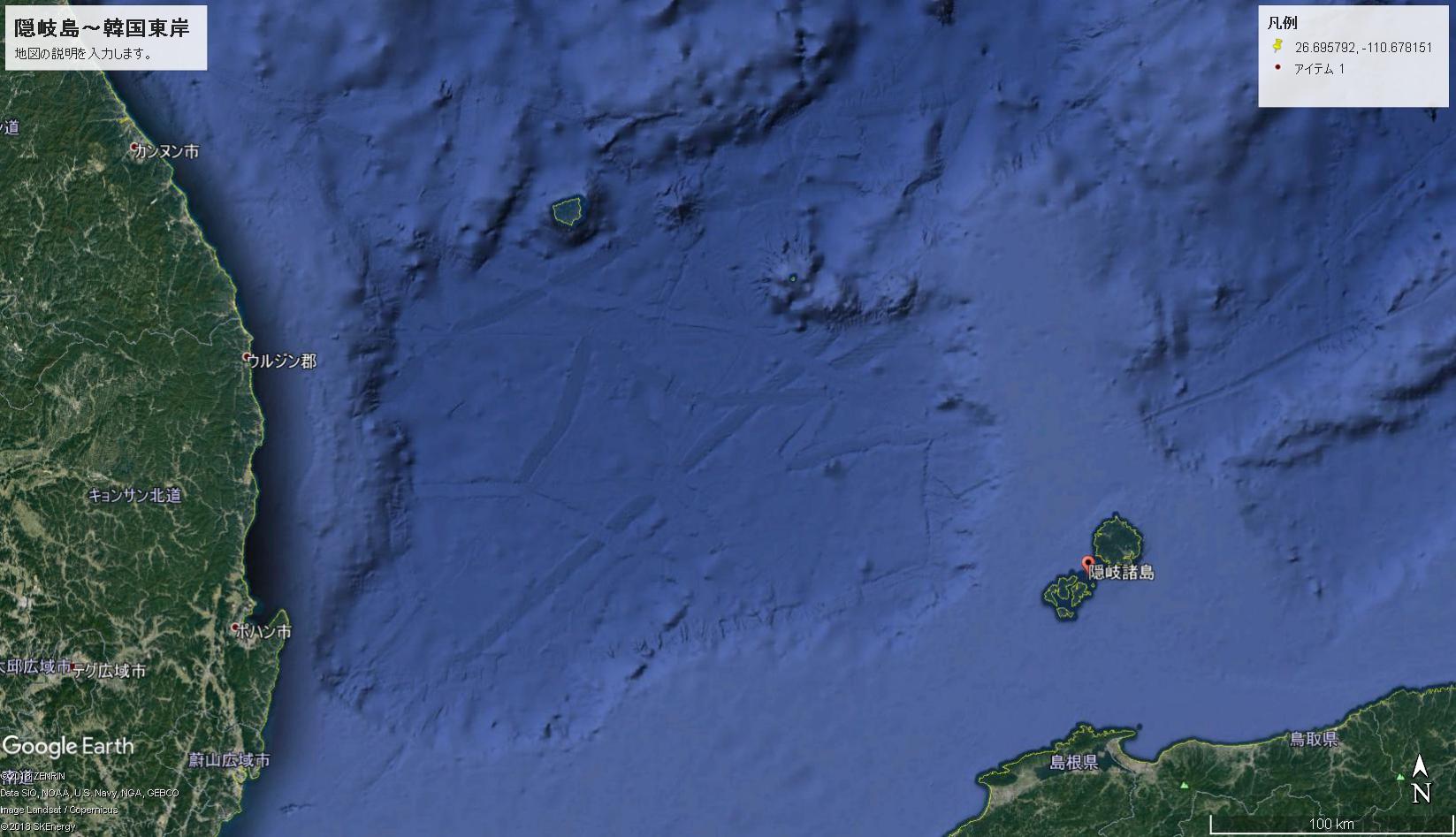 島 オノゴロ